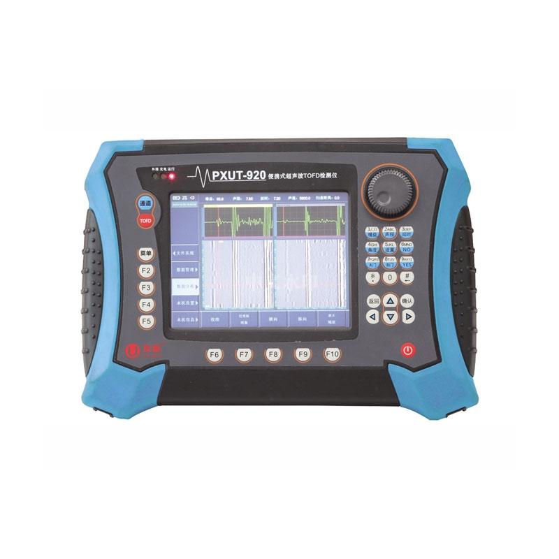 便携式TOFD超声波检测仪PXUT-920