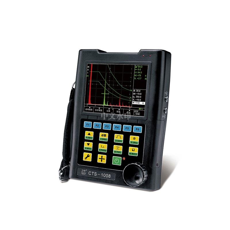 CTS-1008型数字式超声探伤仪
