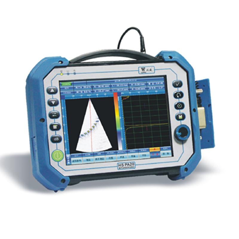 HS PA20-F型 便携式实用型多功能相控阵超声波检测仪