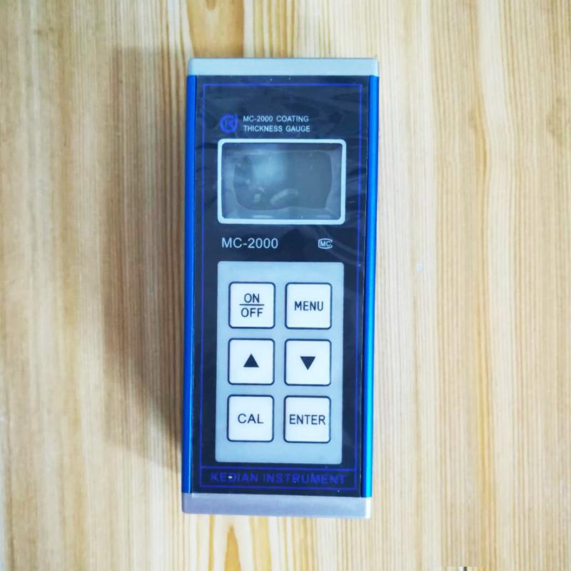 涂层测厚仪MC-2000A
