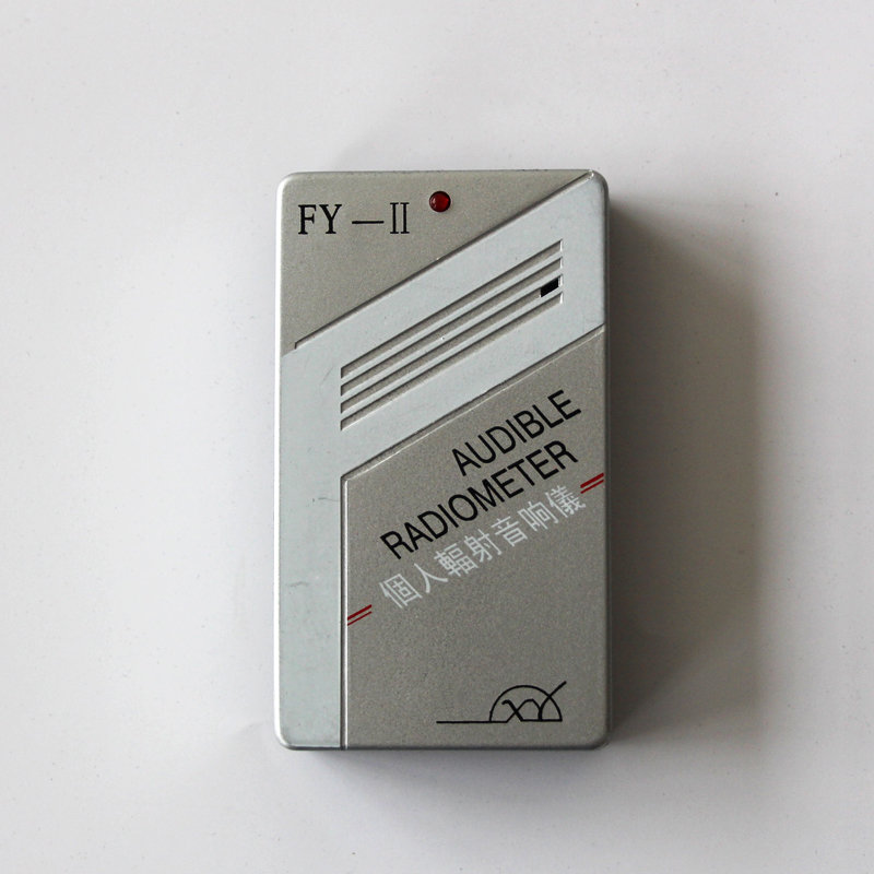 FY-2个人辐射报警仪