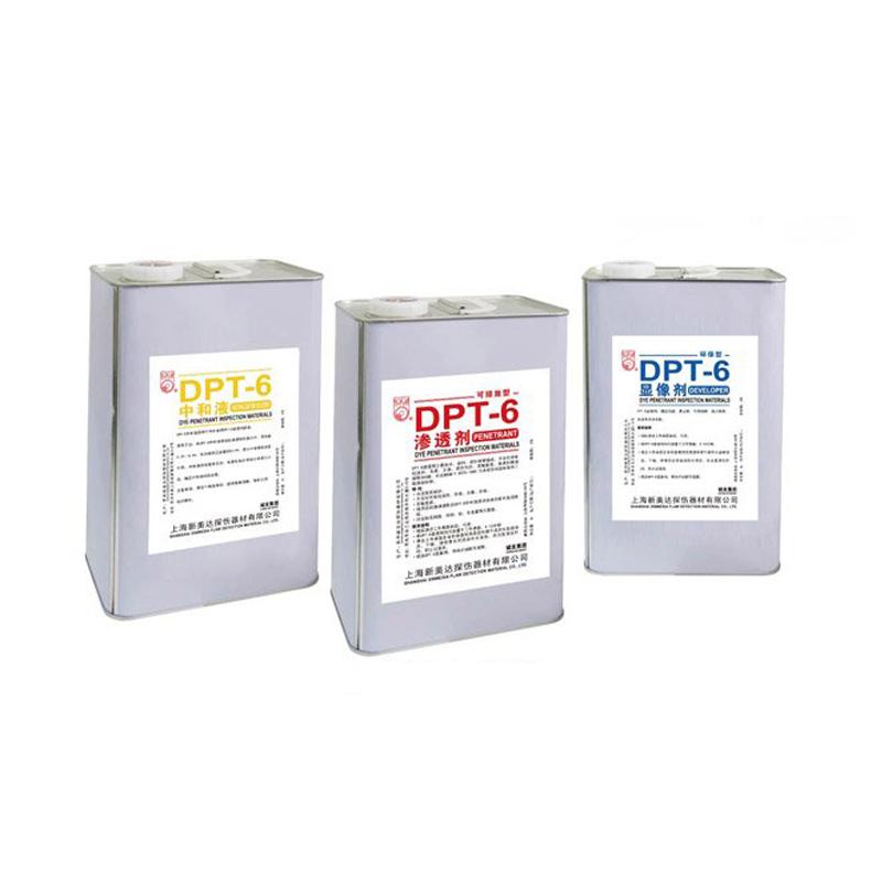 DPT-6 着色渗透探伤剂