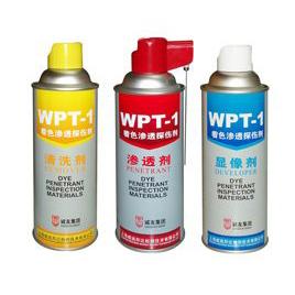 WPT-1 超高灵敏度着色渗透探伤剂夹
