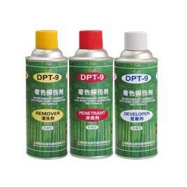 DPT-9 环保型着色渗透探伤剂