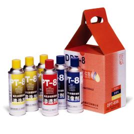 DPT-8着色渗透探伤剂