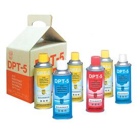 DPT-5 着色渗透探伤剂