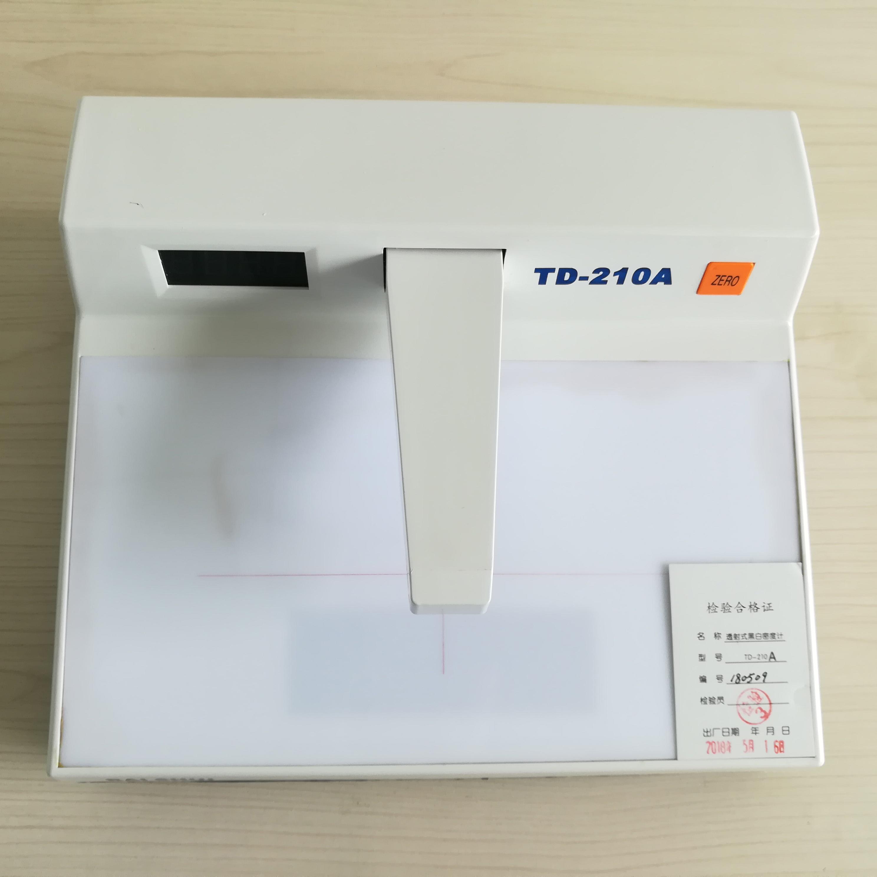 黑白密度计TD-210A