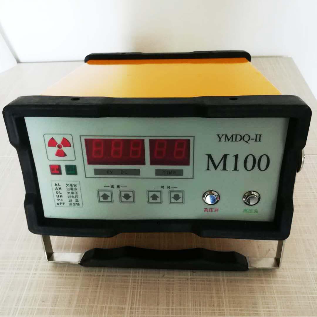 射线机控制器