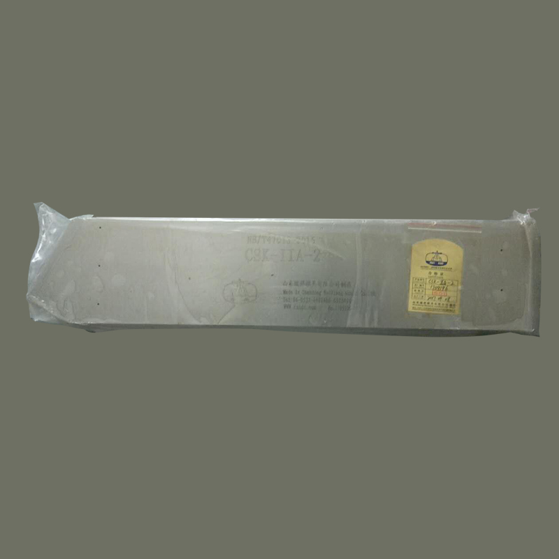 CSK-IIA-2 超声波试块