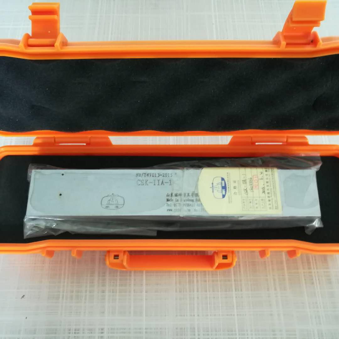 CSK-IIA-1 超声波试块