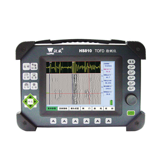 HS810 便携式TOFD超声波检测仪