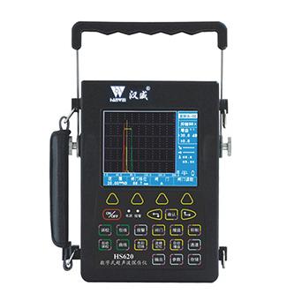 HS620新功能炫彩数字式超声波检测仪
