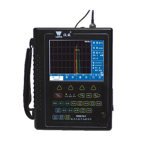 HS610e型 增强型数字真彩超声波探伤仪
