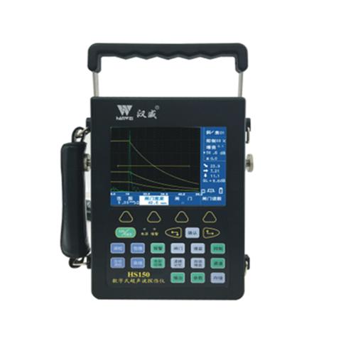 HS150 数字式超声波检测仪