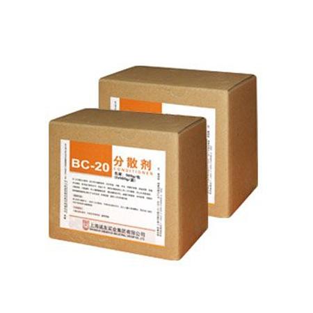 BC-20 分散剂