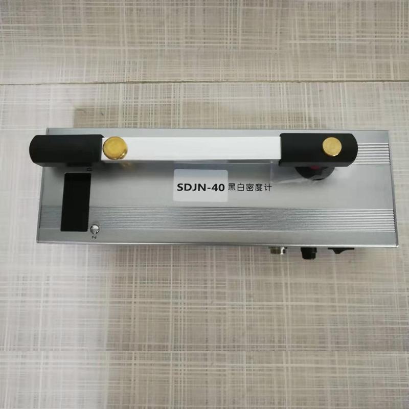 黑白密度计SDJN-40